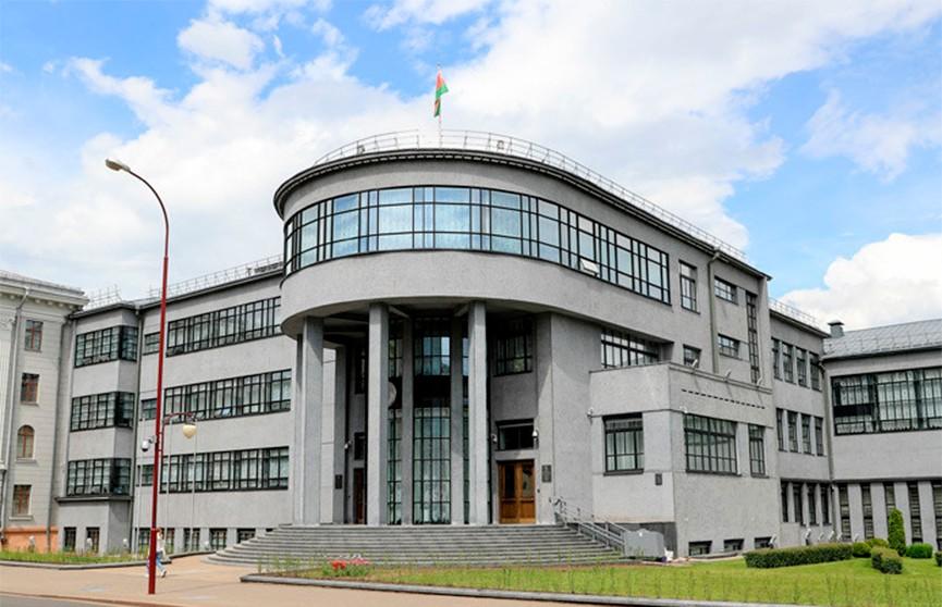 Члены Президиума Совета Республики проведут единый день приёма граждан в Минском районе