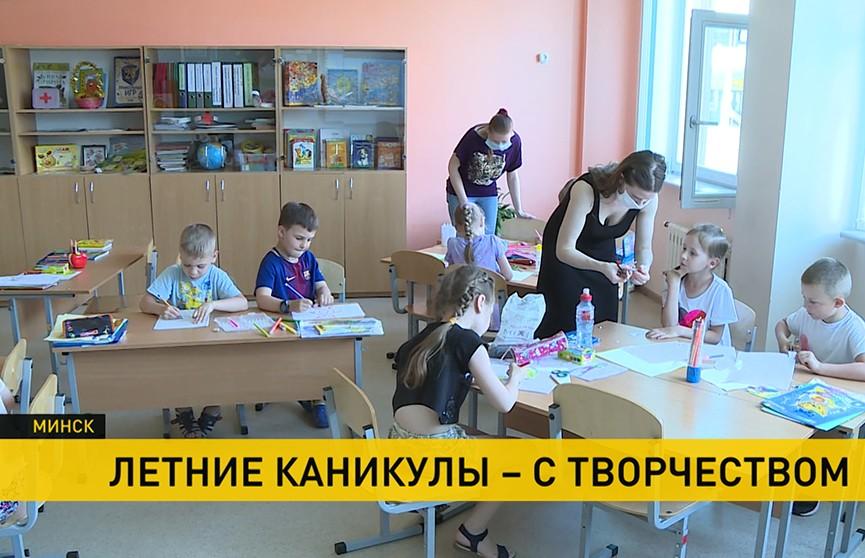 В столичной школе для детей организовали творческие кружки