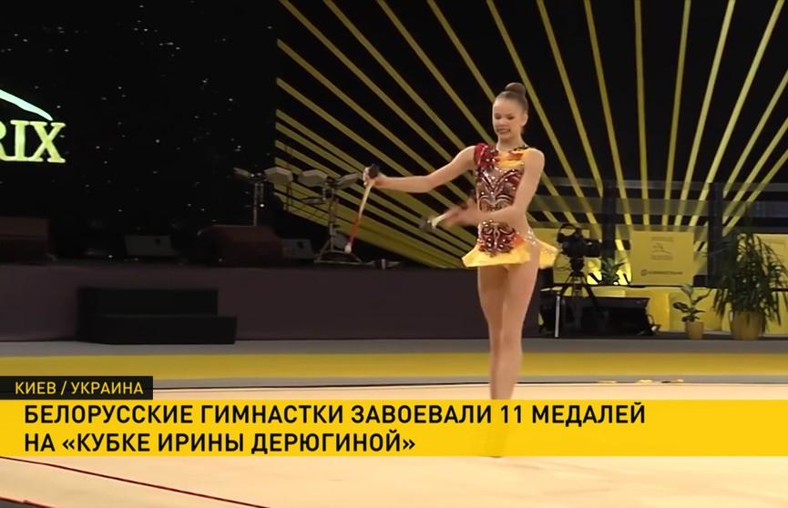 Белорусские грации завоевали 11 медалей на международном «Кубке Ирины Дерюгиной»