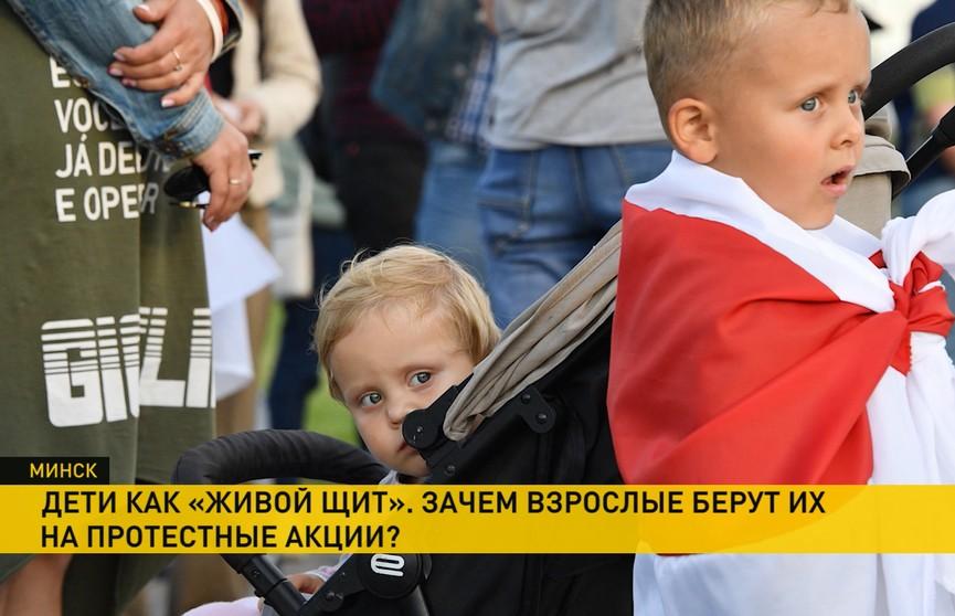 Дети на акциях протеста в Беларуси: зачем взрослые берут их с собой?