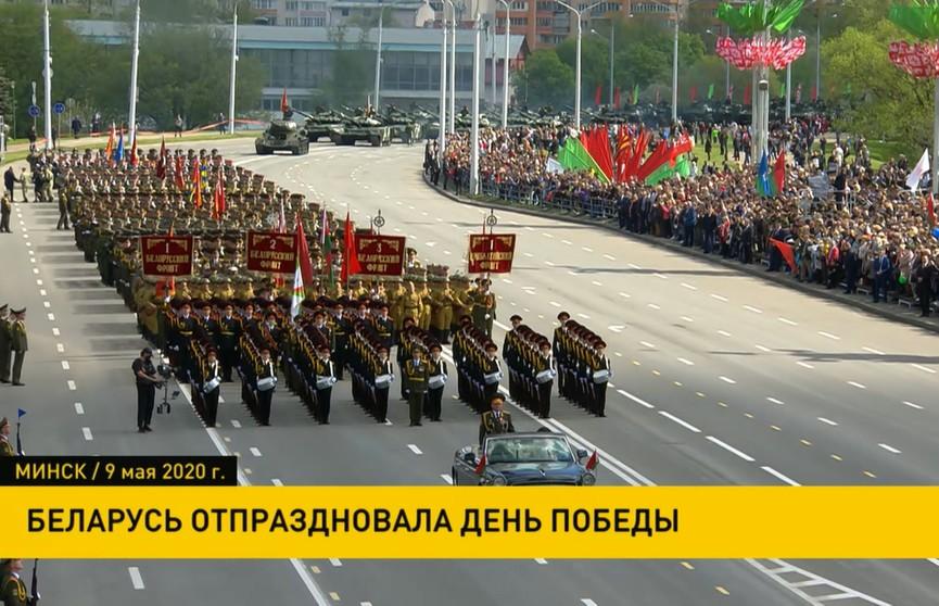 Как Беларусь отпраздновала День Победы