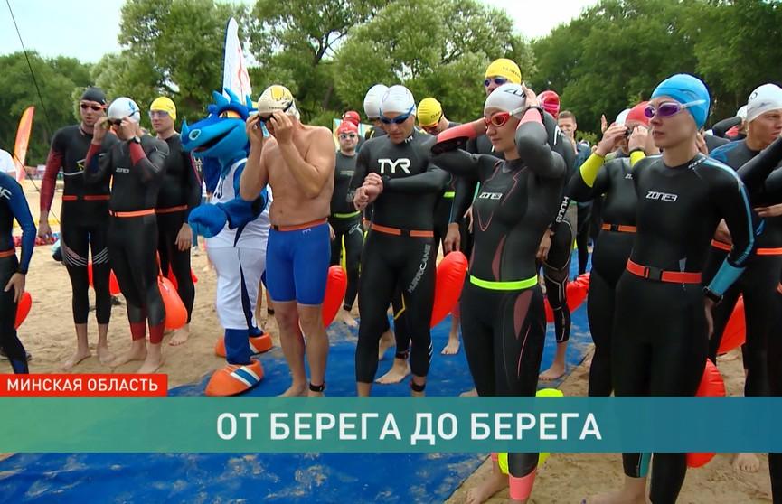 Массовый благотворительный заплыв прошел на Минском море. Пловцы преодолели 5 км
