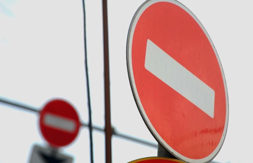 Часть проспекта Независимости в Минске будет перекрыта