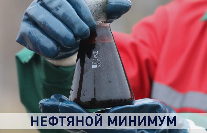 Нефть-2020: глобальные изменения на рынке сырья и мировые рекорды