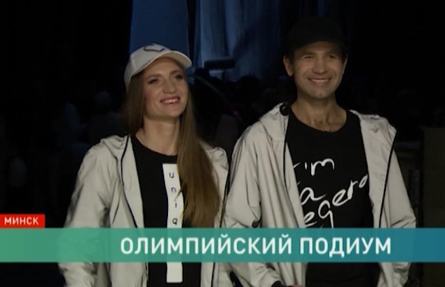 Дарья Домрачева представила коллекцию одежды собственного бренда