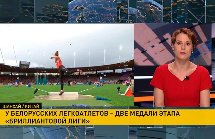 Две медали завоевали белорусские легкоатлеты на втором этапе «Бриллиантовой лиги»