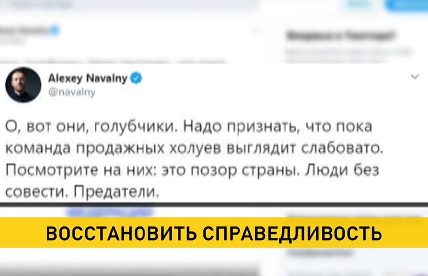 Дело Навального о клевете на ветерана: с чего все началось и что говорят родственники героя войны?