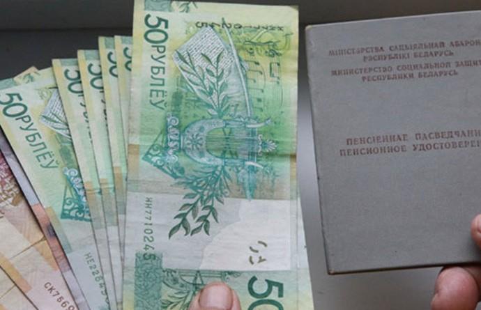 Есть способы заработать на пенсии – ими пользуются многие белорусы. Что нужно знать об этом?
