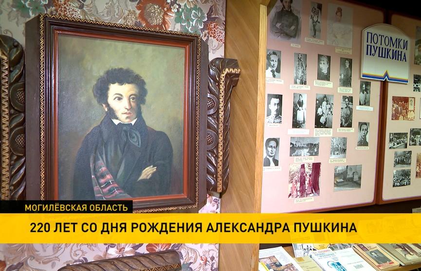 220 лет со дня рождения Александра Пушкина – одного из величайших поэтов всех времён и народов