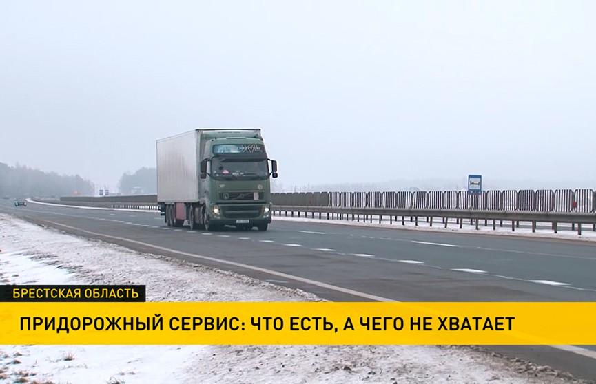 Придорожный сервис в Беларуси: что есть, а чего не хватает?