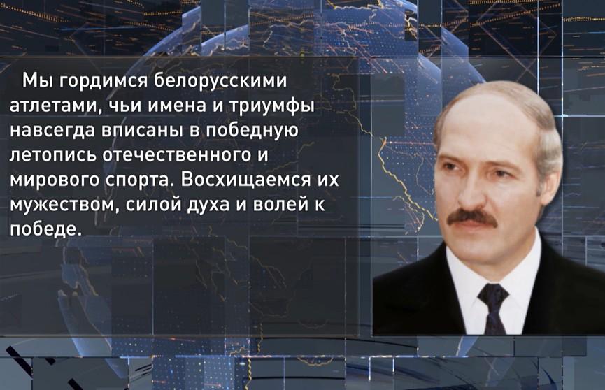 Лукашенко: На II Европейских играх нужно показать максимум возможностей и лучший результат