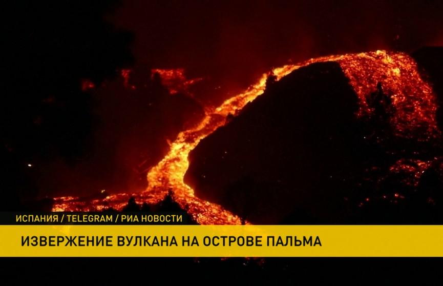 Мощный вулкан проснулся на Канарских островах