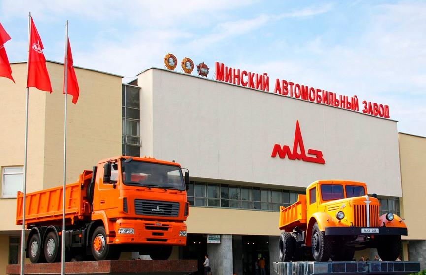 Минскому автозаводу исполняется 75  лет