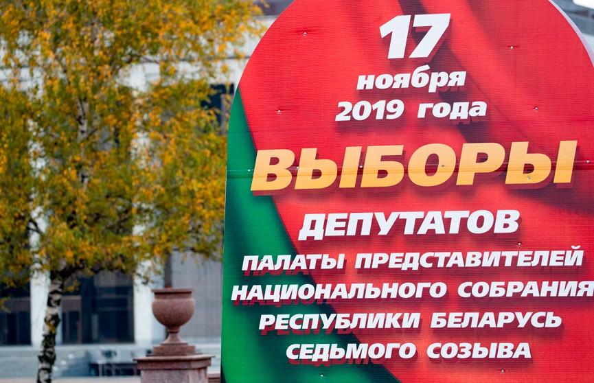 Зампредседателя ЦИК о выборах: не нужна картинка, а нужен нормальный открытый процесс