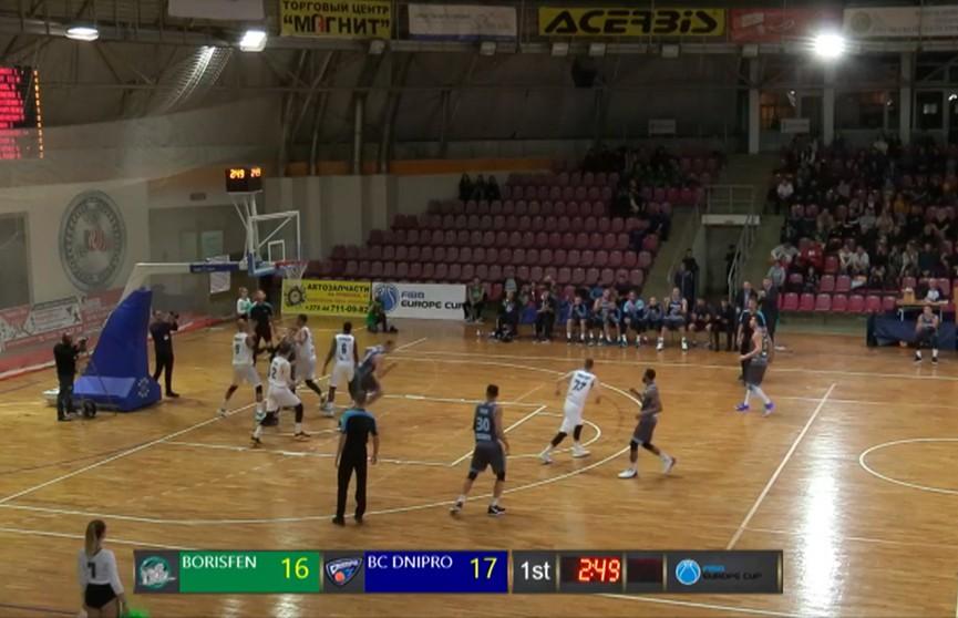 «Борисфен» завершил выступление в баскетбольном Кубке ФИБА