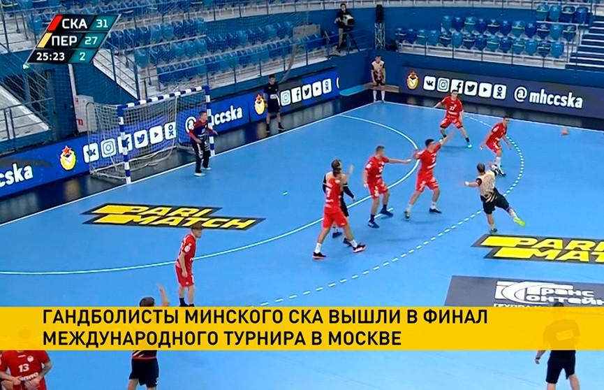 Гандболисты СКА вышли в финал предсезонного международного турнира в Москве