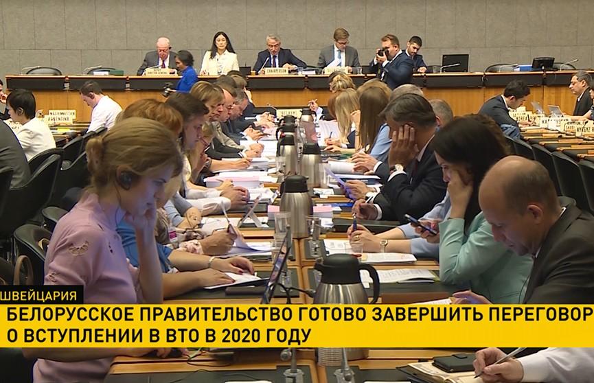 Белорусское правительство готово завершить переговоры о вступлении в ВТО в 2020 году
