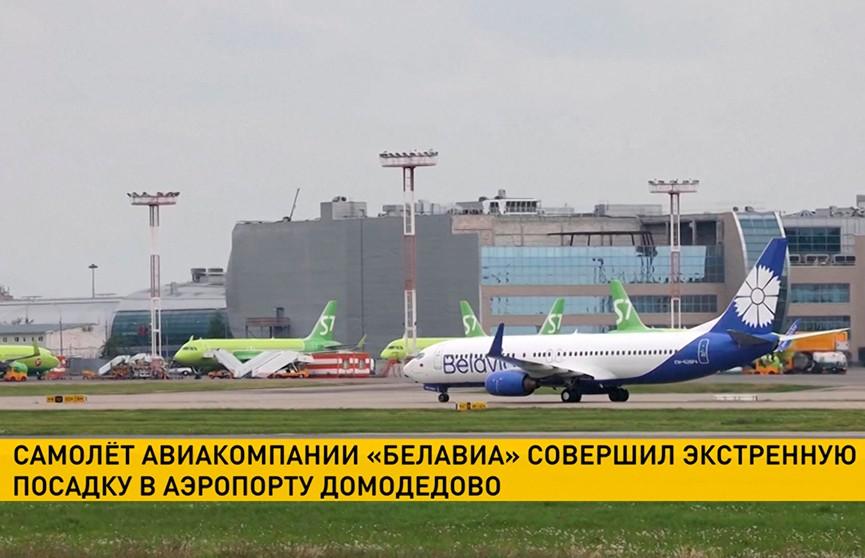 Пассажиры «Белавиа» прилетели в Турцию: после нештатной посадки в Москве им предоставили запасной самолет