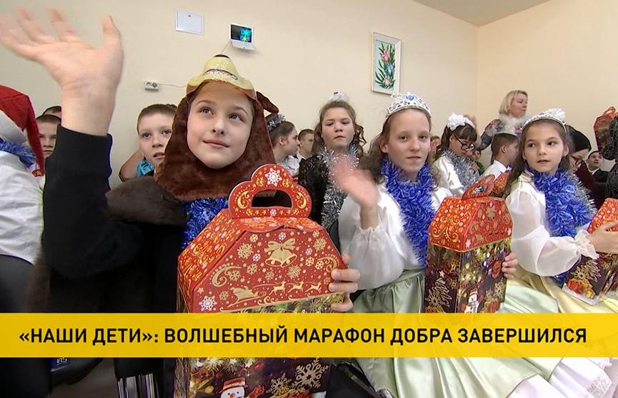 Итоги благотворительной акции «Наши дети»: подарки под ёлками нашли около миллиона ребят