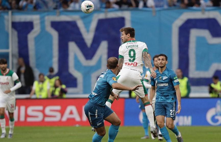 «Локомотив» обыграл «Зенит» в матче за Суперкубок России