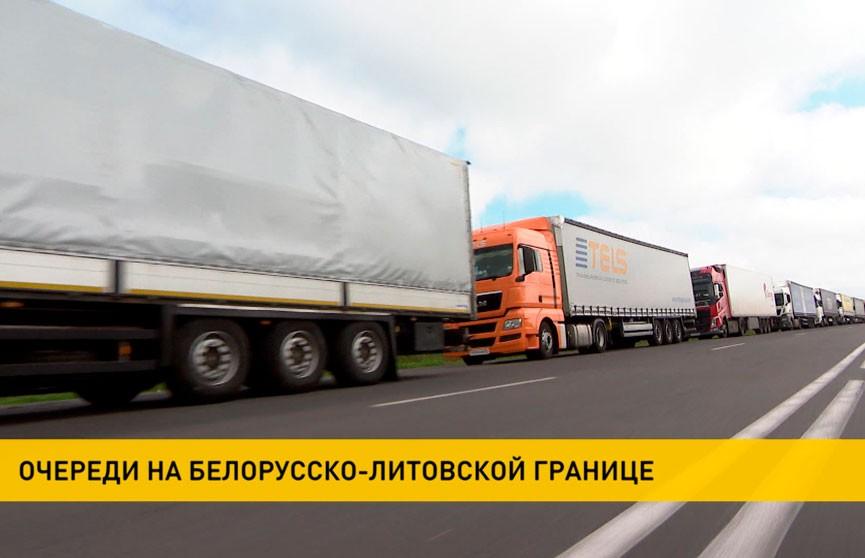 Более 1600 грузовиков стоят на границе Беларуси со странами ЕС