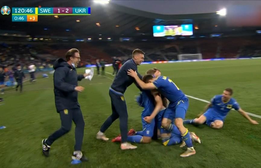 Украина вырвала победу у Швеции и вышла в 1/4 финала Евро-2020