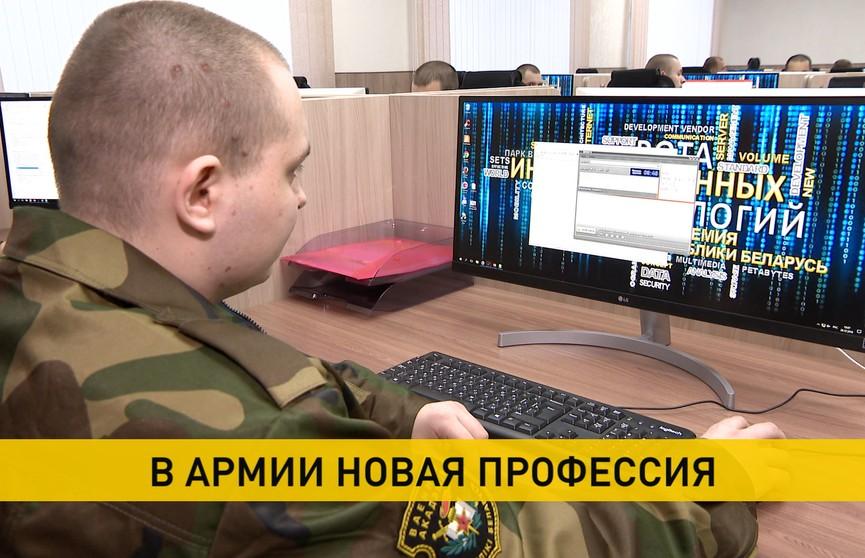 Пиарщики появятся в белорусской армии