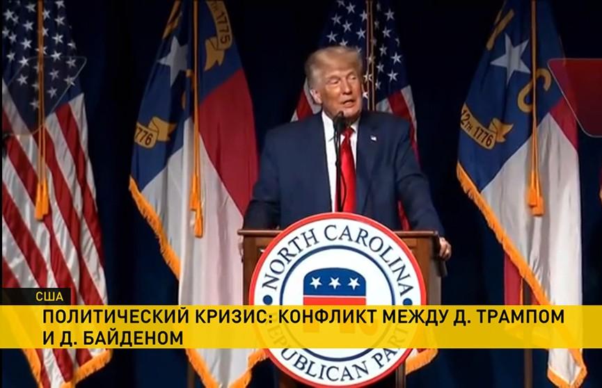 Трамп пожелал Байдену не уснуть на встрече с Путиным