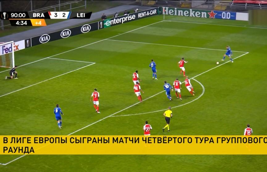 16 матчей в еврокубках без побед: ЦСКА продолжает печальную статистику