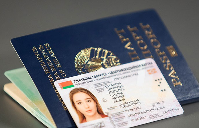 ID-карта вместо паспорта: что изменится для белорусов с 1 января 2021 года?