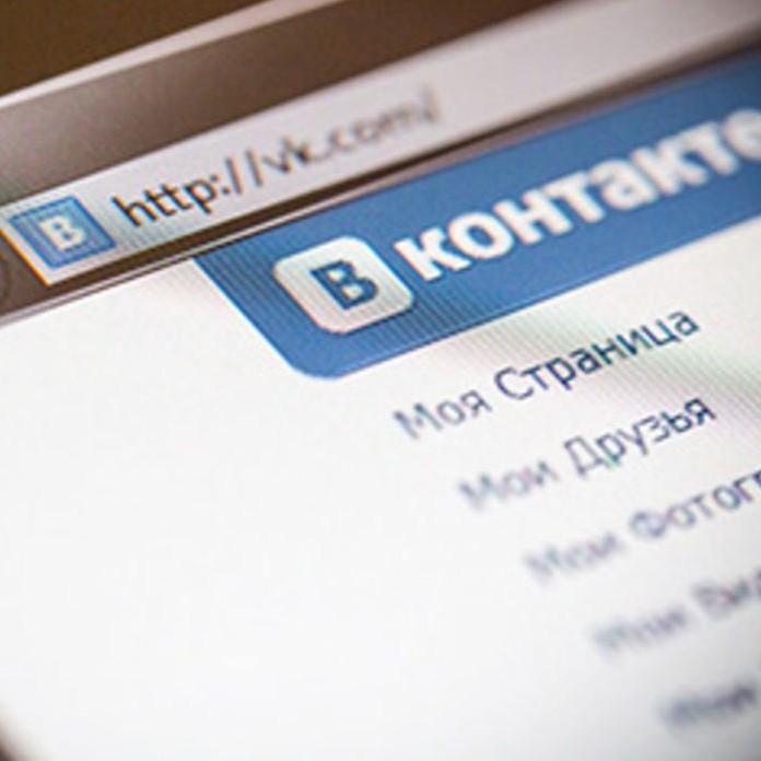 Социальная сеть  «ВКонтакте» работает с перебоями