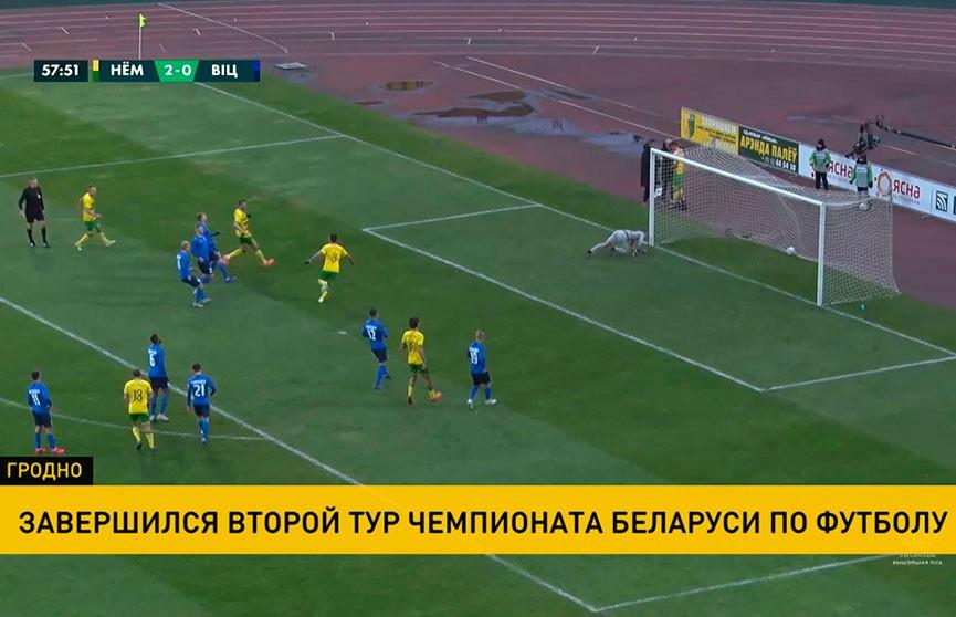 Чемпионат Беларуси по футболу: завершился второй тур