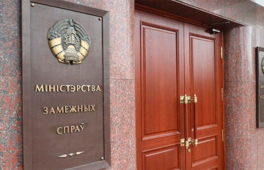 МИД Беларуси прокомментировал решение США о введении санкций против белорусских предприятий