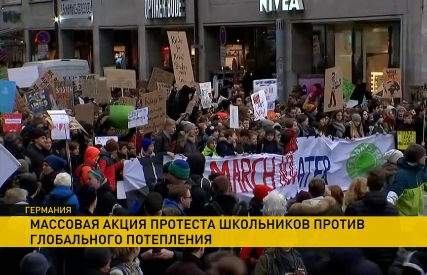 В Гамбурге школьники устроили массовую акцию протеста против глобального потепления