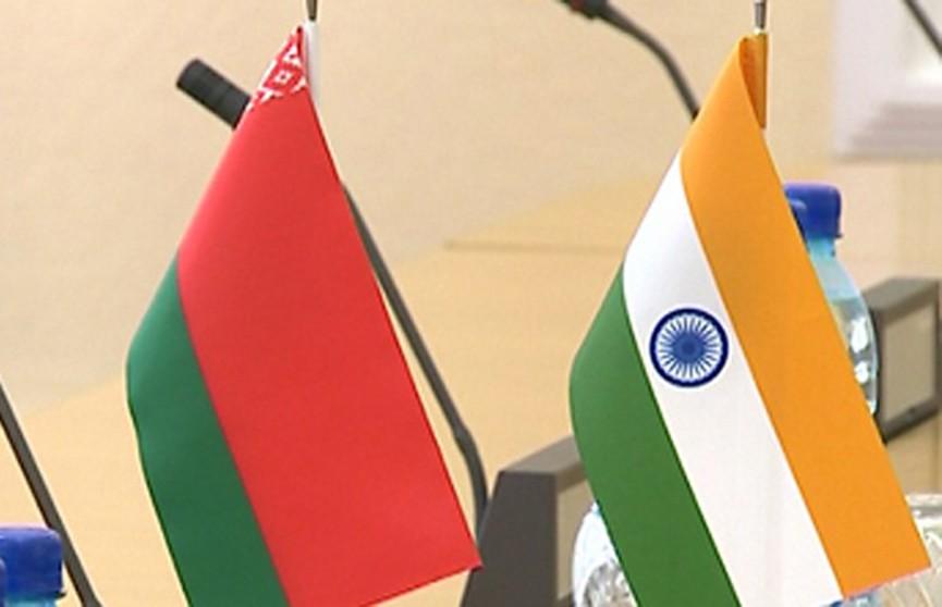 Беларусь и Индия: совместный бизнес-форум соберёт более 50 предприятий