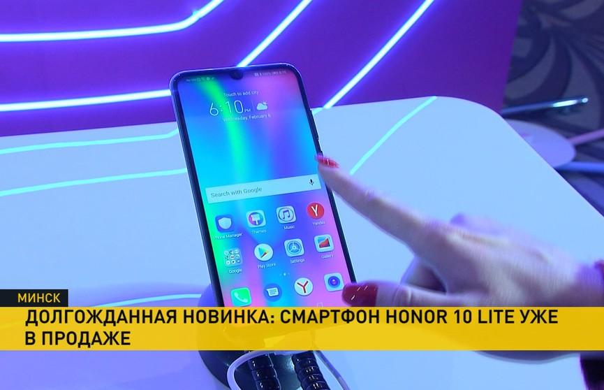 Honor 10 Lite – новый яркий смартфон для любителей качественных селфи