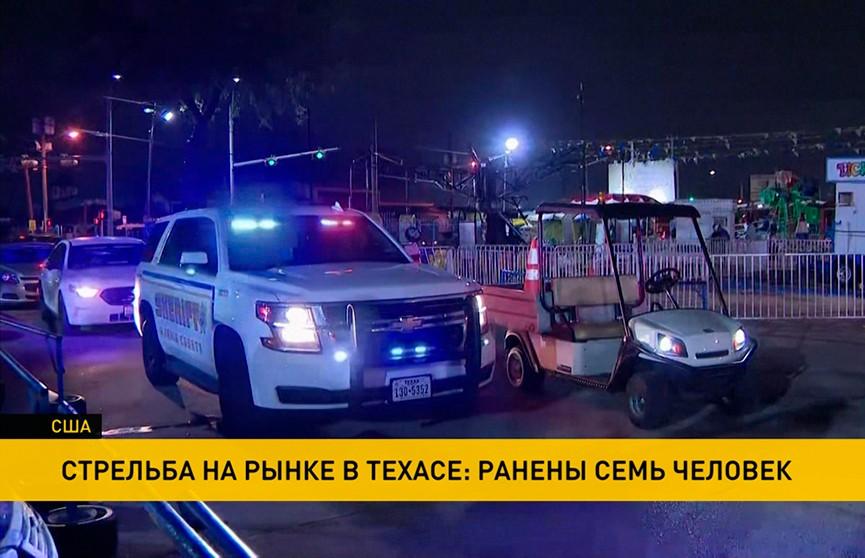 Мужчина открыл стрельбу на рынке в Техасе: семь человек получили ранения