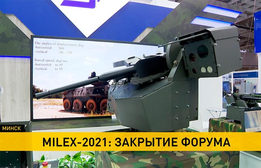 MILEX-2021 «сворачивает вооружение» в Минске: какими цифрами контрактов закончилась военная выставка