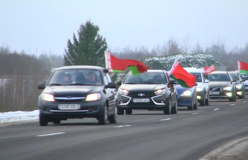 Автопробег «За единую Беларусь» пройдёт сегодня по новому маршруту