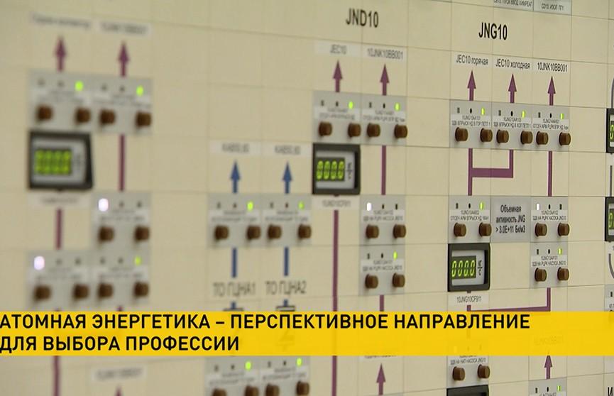 Приближается энергетический пуск первого энергоблока БелАЭС