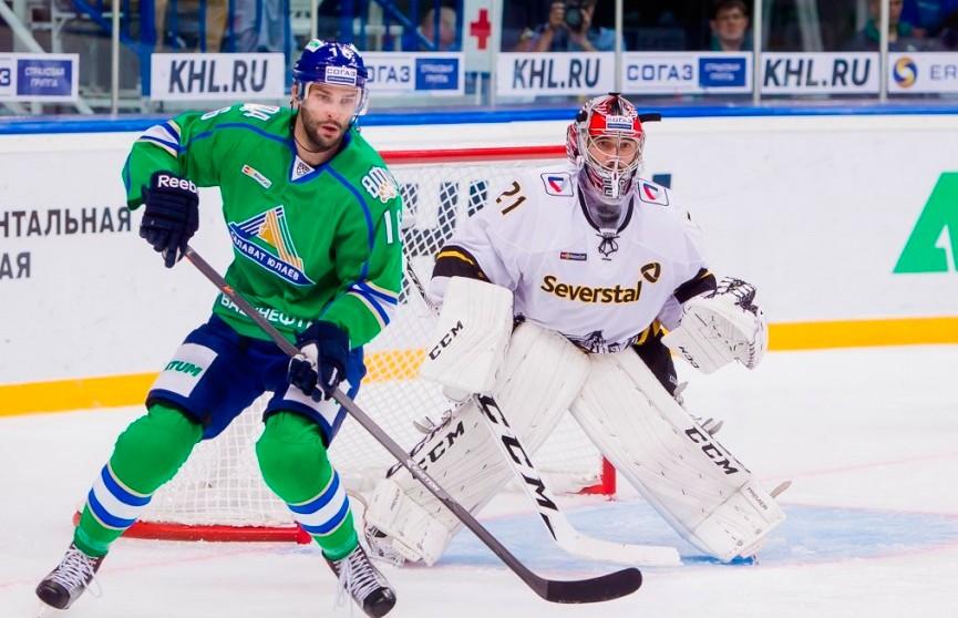 КХЛ: «Авангард» обыграл «Динамо», «Локомотив» – «Сибирь»,  «Салават Юлаев» – «Северсталь»
