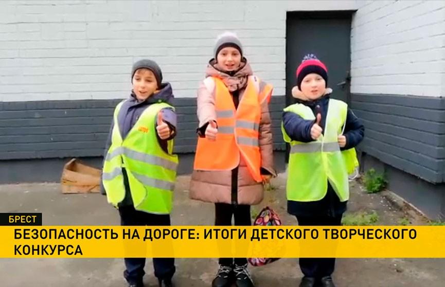 Участники детского конкурса в Бресте сняли ролик о том, как нужно вести себя на дороге