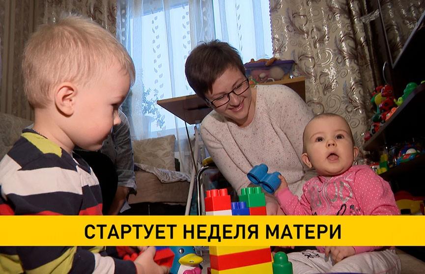 Неделя матери стартует в Беларуси