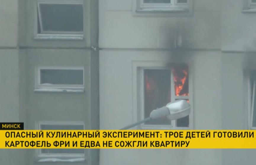 Трое детей готовили картофель фри – и едва не сожгли квартиру