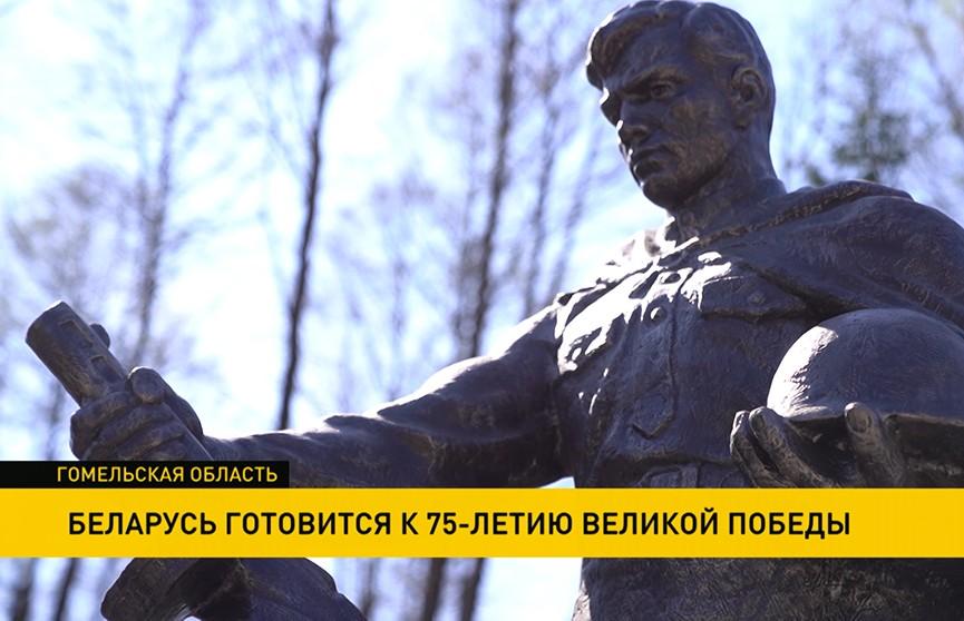 Беларусь готовится к 75-летию Великой Победы