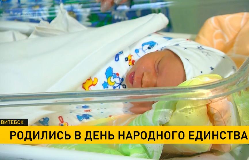 В Витебске поздравили малышей, рожденных в День народного единства