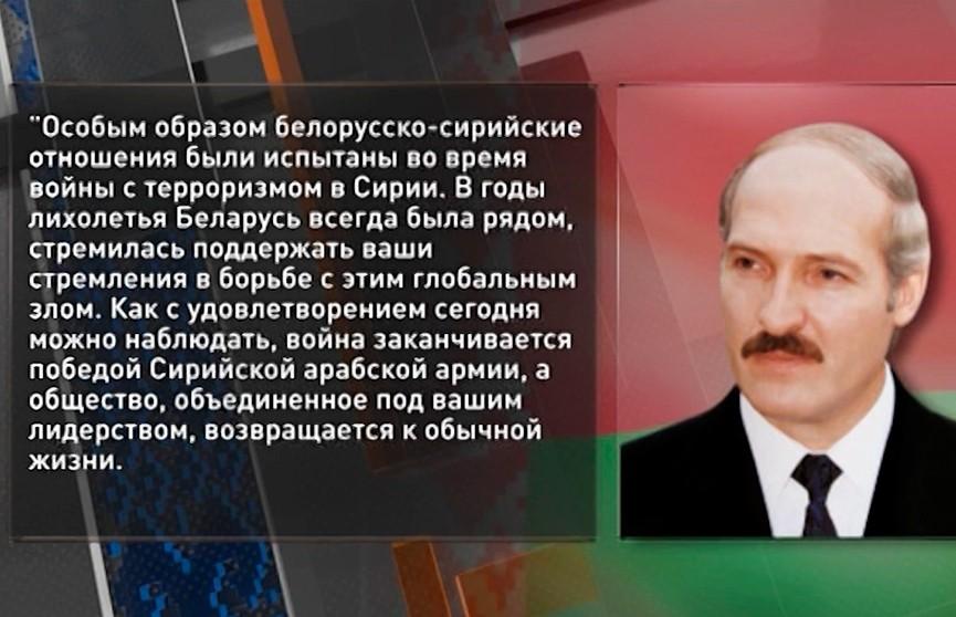 Александр Лукашенко поздравил Башара Асада с 25-летием установления дипотношений между Беларусью и Сирией