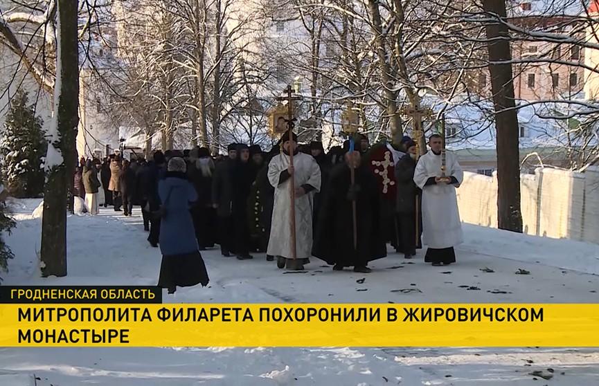 Состоялось прощание с митрополитом Филаретом. Каким его запомнили белорусы?