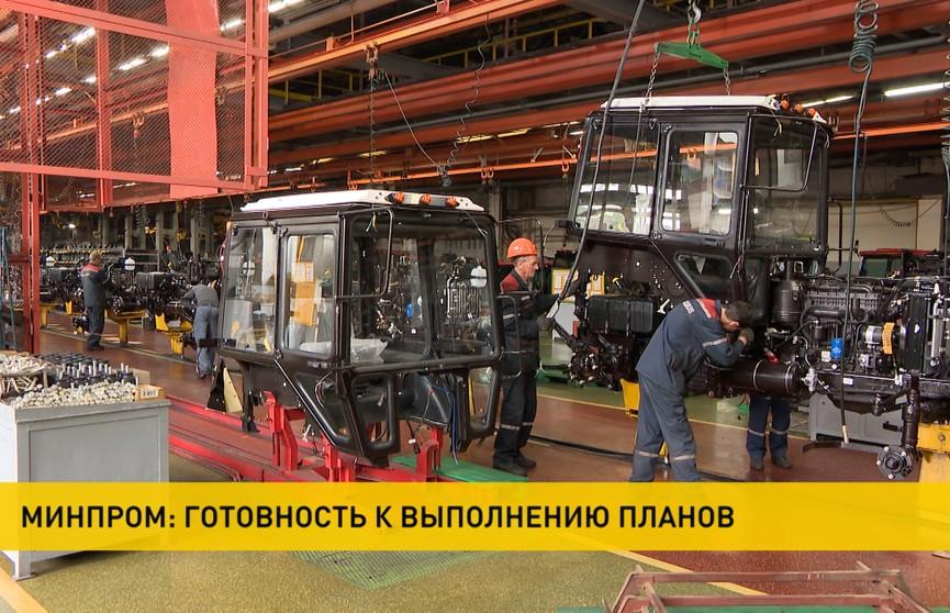 В Министерстве промышленности заявили о готовности выполнения планов на 2021 год
