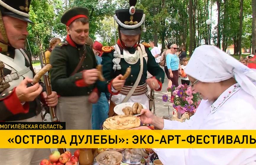 Эко-уикенд в Кличеве: блюда местной кухни можно попробовать на фестивале «Острова Дулебы»